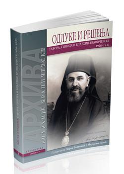 Одлуке и решења Сабора, Синода и Епархије браничевске 1920–1925